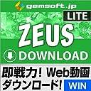 ZEUS DOWNLOAD LITE ダウンロードの即戦力 ~Web動画をダウンロード Windows版 ダウンロード版