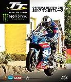 マン島TTレース2017 ブルーレイ [Blu-ray]