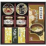 宝幸&京和風バラエティギフト B190-03