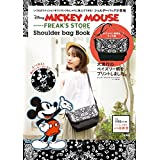Disney MICKEY MOUSE produced by FREAK'S STORE Shoulder bag Book (バラエティ)