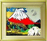 片岡球子『花咲く富士』シルクスクリーン 風景画【版画 絵画】【B3538】
