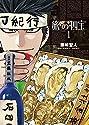 旅の四宝 1 (ビッグコミックス)