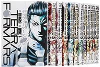 テラフォーマーズ コミック 1-13巻セット (ヤングジャンプコミックス)
