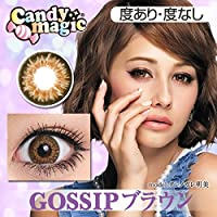 Candymagic GOSSIPシリーズ キャンマジゴシップ 【度なし・度あり】 1箱1枚入り (-4.50, ブラウン)