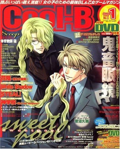 Cool-B (クールビー) 2009年 01月号 [雑誌]