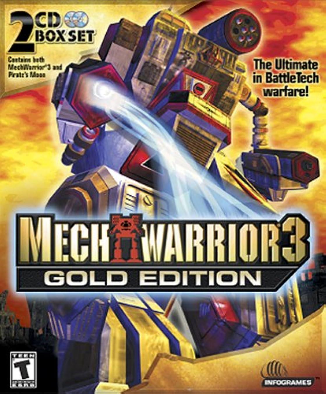 ヶ月目馬鹿ベッツィトロットウッドMechwarrior 3 Gold (輸入版)