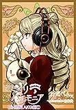 ミミヨリハルモニア【分冊版】 14 - ヘッドホンガールズコレクション - AKG編 第1話 (ガムコミックスプラス)