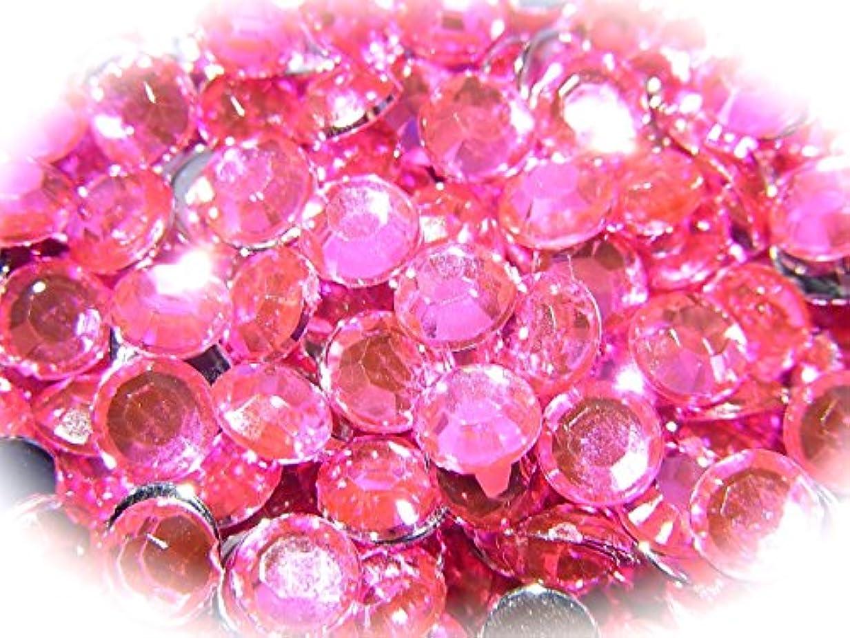 【jewel】ls1 最高品質 ラインストーン 1.5mm?5mm グルーデコ (1.5mm(300粒), ピンク)
