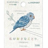 プペ・モチーフ刺繍ワッペン(マメルリハ インコ)1パック(3枚入)小鳥のアップリケ
