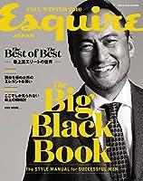 Esquire  The BIG BLACK BOOK (MEN'S CLUB 増刊)