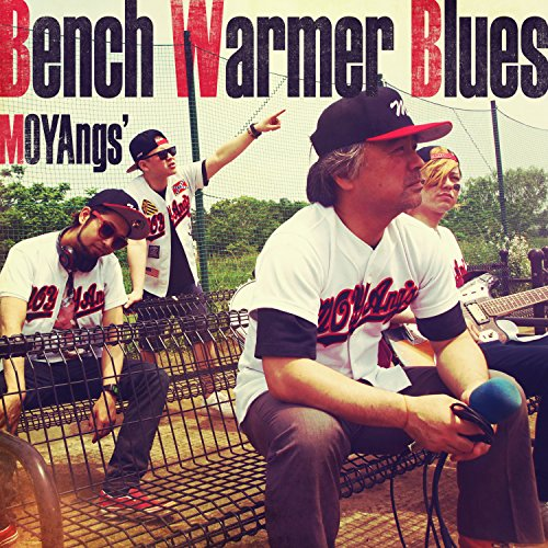 Bench Warmer Blues