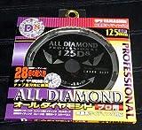 オールダイヤモンド(8P) 125x8P CYT-YSD-125D8