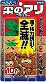 【フマキラー】ウルトラ 巣のアリ フマキラー 10個入 ×3個セット