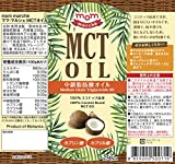 ママ・マルシェ MCTオイル お得に3本セット 250ml x 3本 ココナッツ材料使用100% 中鎖脂肪酸 mom marché MCT Oil 250g x 3 pcs ( Coconut 100% ) Medium Chain Triglyceride Oil ( Capric Acid / Caprylic Acid )