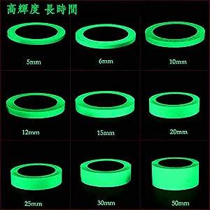 高輝度蓄光テープ 3M 長時間発光 自転車 階段蛍光テープ (幅10mm,3M)