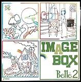 Belle2 IMAGE BOX