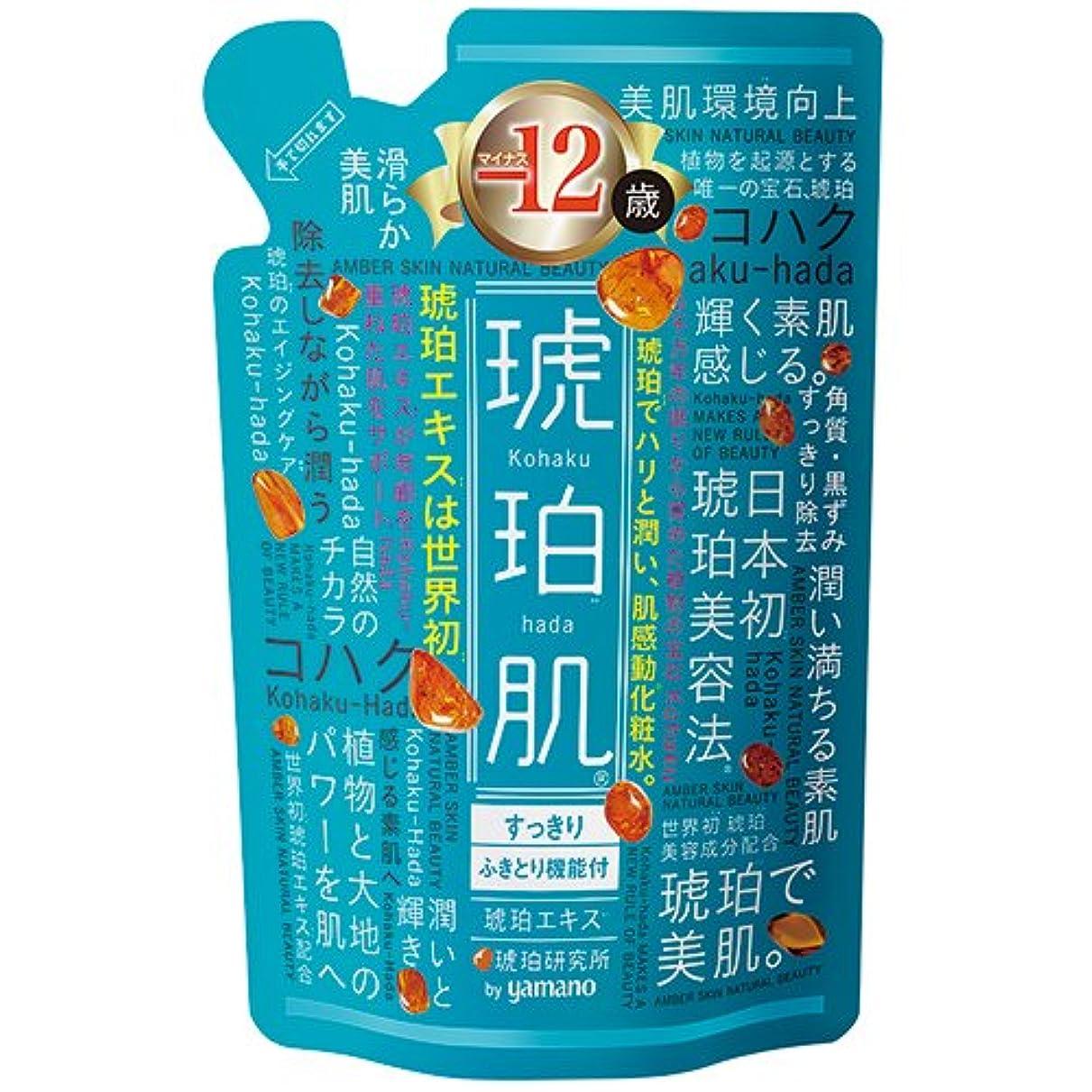リーズ日食豊富な琥珀肌 すっきりタイプ 詰替え 200ml