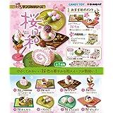 樱花和整套8个装食品口香糖 ( 小样 )