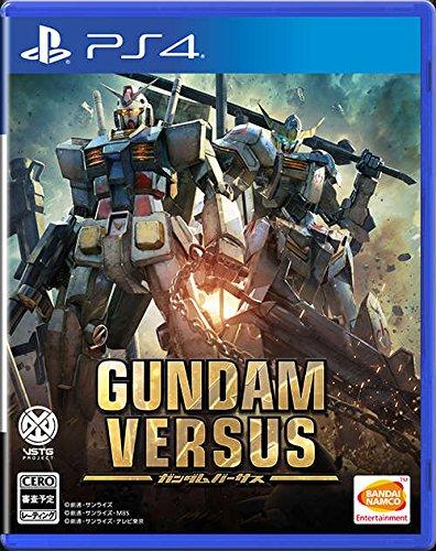 【PS4】GUNDAM VERSUS【予約特典】ガンダムゲーム30周年記念機体「ホットスクランブルガンダム」がプレイアブル機体として使用可能になるプロダクトコード