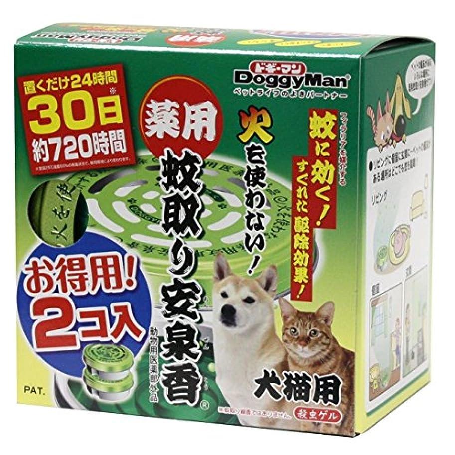 ドギーマン 【2個セット】 火を使わない! 犬 猫 用 薬用 蚊取り安泉香 線香 蚊よけ お得用 DG940183-1