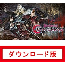 Bloodstained: Curse of the Moon|オンラインコード版