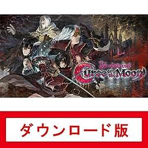 Bloodstained: Curse of the Moon|オンラインコード版【Nintendo Switch 年末年始インディーゲーム スタンプカードキャンペーン スタンプ付与対象商品】