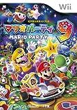 マリオパーティ9: 任天堂公式ガイド