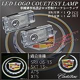 カーテシランプ ロゴ エンブレム LED キャデラック/SRX/STX/ATX/XTS/純正交換/簡単 取付/左右2個/_59587