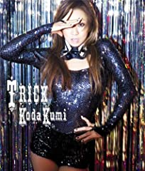 倖田來未「Your Love」のCDジャケット