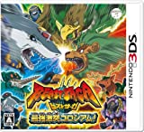 Columbia Beast Saga - Strongest Clash Colosseum! for Nintendo 3DS Japanese System Only by Nippon Columbia Co., Ltd. [並行輸入品]