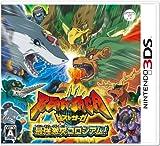 コロンビア Beast Saga - Strongest Clash Colosseum! for Nintendo 3DS Japanese System Only by Nippon Columbia Co., Ltd. [並行輸入品]