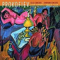 Prokofiev: Cello Concerto by Prokofiev (2009-09-08)