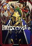 Fate/Apocrypha(6) (角川コミックス・エース)