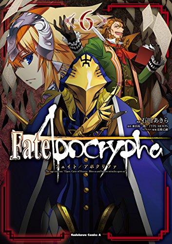 [東出祐一郎x石田あきら] Fate/Apocrypha 第01-06巻