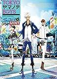 TOKYOヤマノテBOYS SUPER MINT DISC 通常版