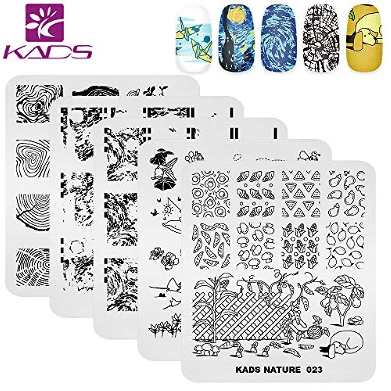 ミスペンドトイレパケットKADS ネイルスタンプ5枚セット 美しい海/可愛い犬/木模様 ネイルイメージプレード 美しい花模様 ネイルアートツール ネイルデザイン用品 (セット3)