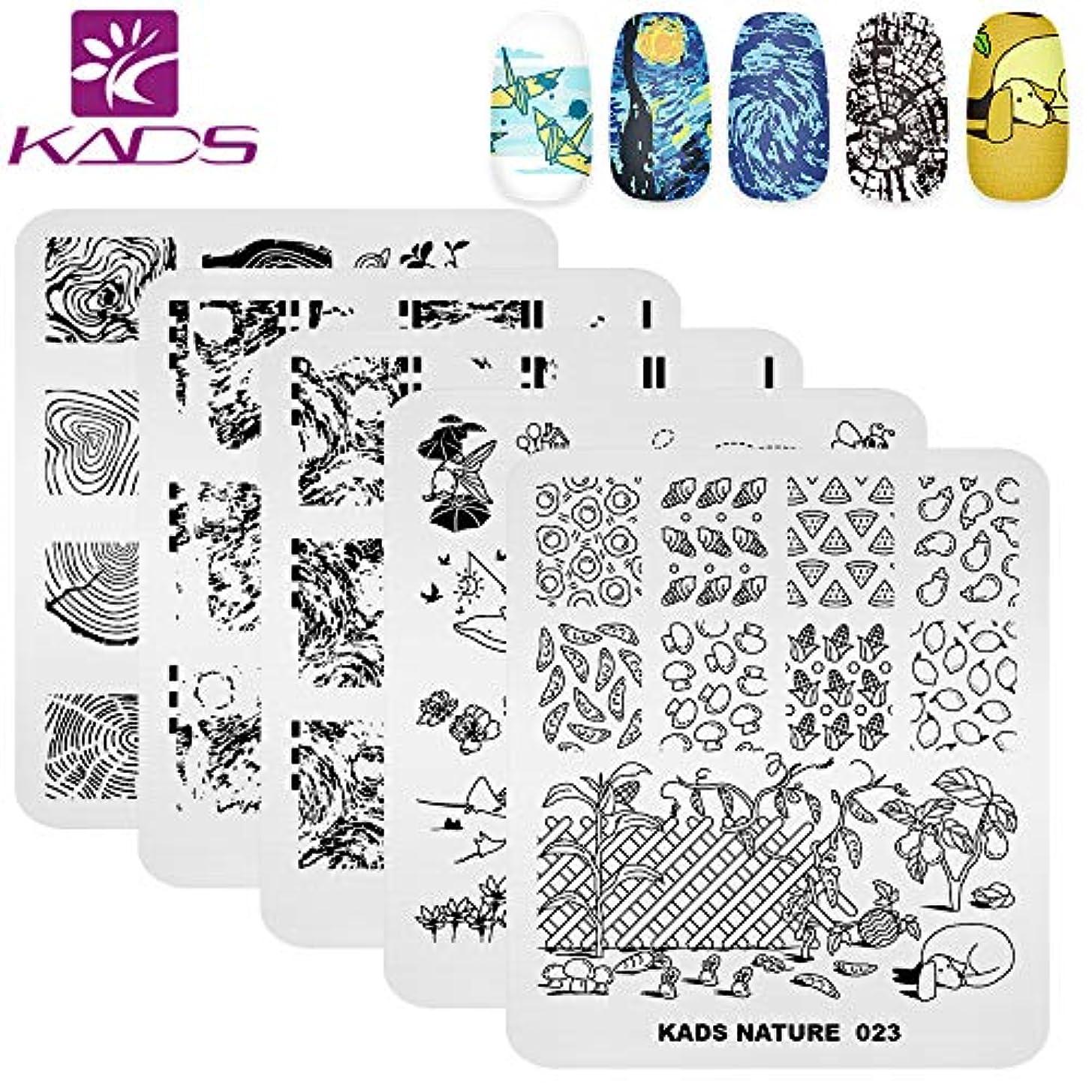 KADS ネイルスタンプ5枚セット 美しい海/可愛い犬/木模様 ネイルイメージプレード 美しい花模様 ネイルアートツール ネイルデザイン用品 (セット3)