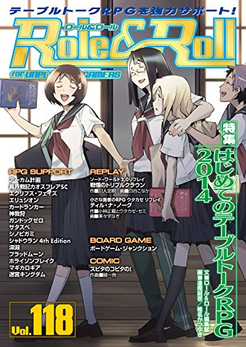 Role&Roll Vol.118