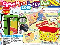 キャラニコ2019ラッキーバッグ 5点セット 福袋 ハッピーバッグ(ミッキーミニー)(プリンセス)(ミニオンズ)(くまのプーさん) (プーさん)