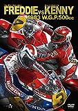 フレディーvsケニー 1983 W.G.P.500cc【DVD】[DVD]