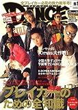 DANCE STYLE (ダンス スタイル) 2007年 01月号 [雑誌]