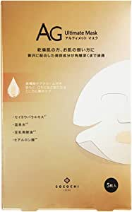 エージーアルティメット(AGアルティメット) エージーアルティメットマスク フェイスマスク 5