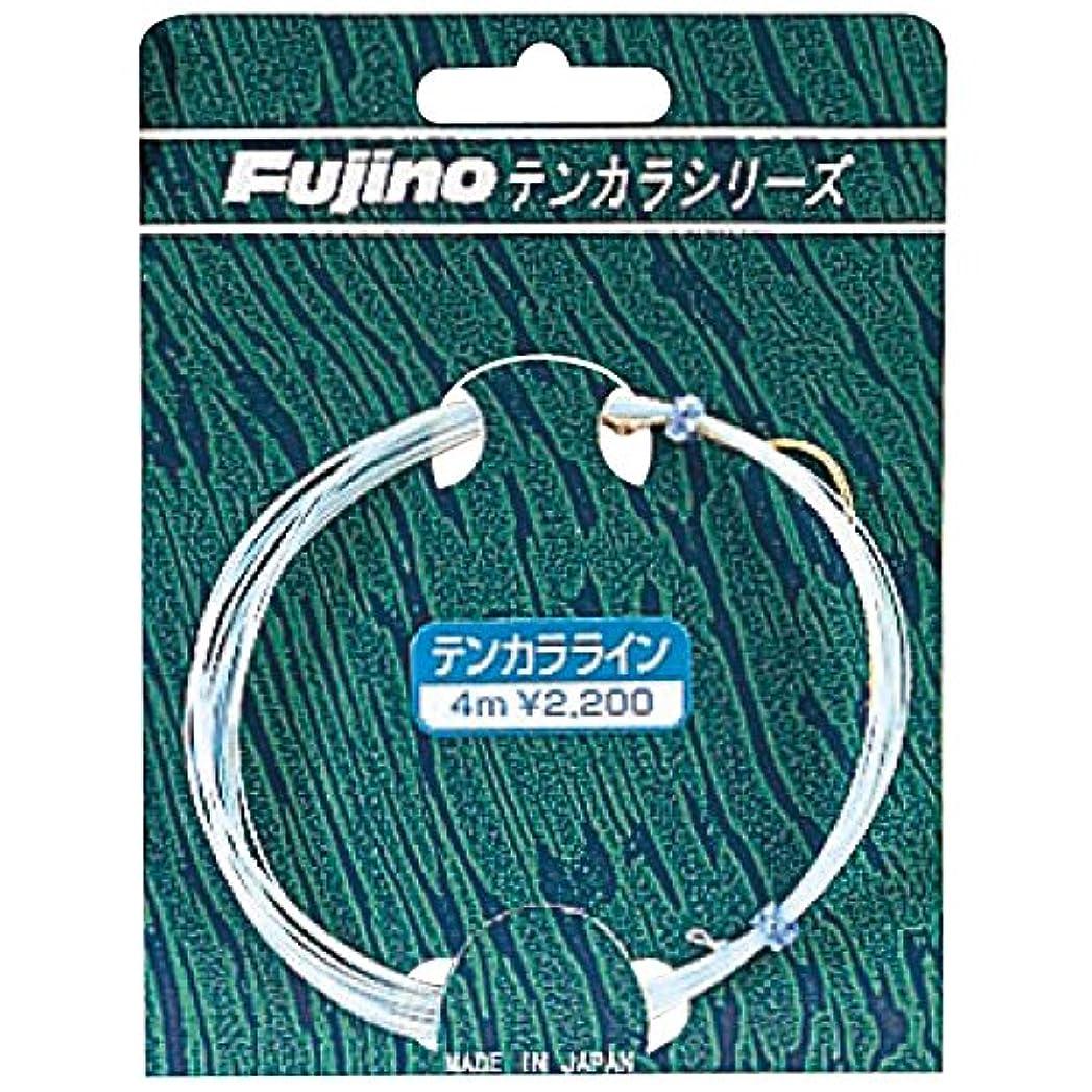 バーター流リップFujino(フジノ) ライン テンカラライン アイスブルー 3.6m