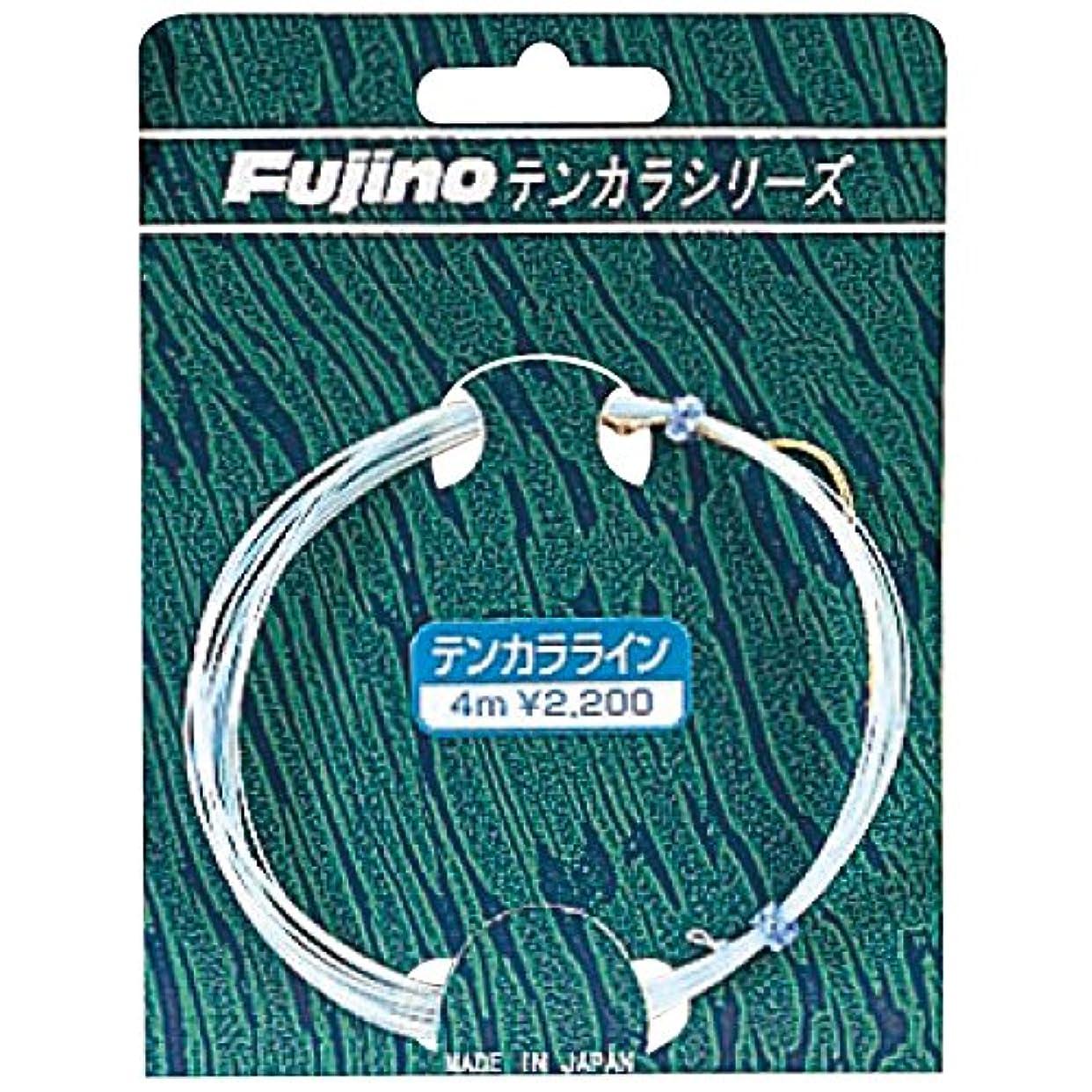 カリング引退する鍔Fujino(フジノ) ライン テンカラライン アイスブルー 4.5m