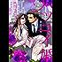 ハツコイ婚 幼なじみの御曹司社長に熱烈プロポーズされました。 (オパール文庫)