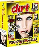 dirt/ダート:セレブが恐れる女 コンパクト BOX[DVD]