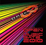 OPEN THE MUSIC GATE 2010 / オムニバス (CD - 2010)