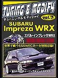 チューニング&モディファイ Vol.7 スバルインプレッサWRX GC8/GF8/22B