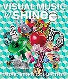 【メーカー特典あり】VISUAL MUSIC by SHINee ~music video collection~(オリジナルA4クリアファイル付き) [Blu-ray]