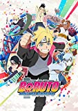 BORUTO-ボルト- NARUTO NEXT GENERATIONS DVD-BOX3(完全生産限定版)
